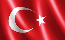 Cumhuriyetimizin 94.Yılı Kutlu Olsun